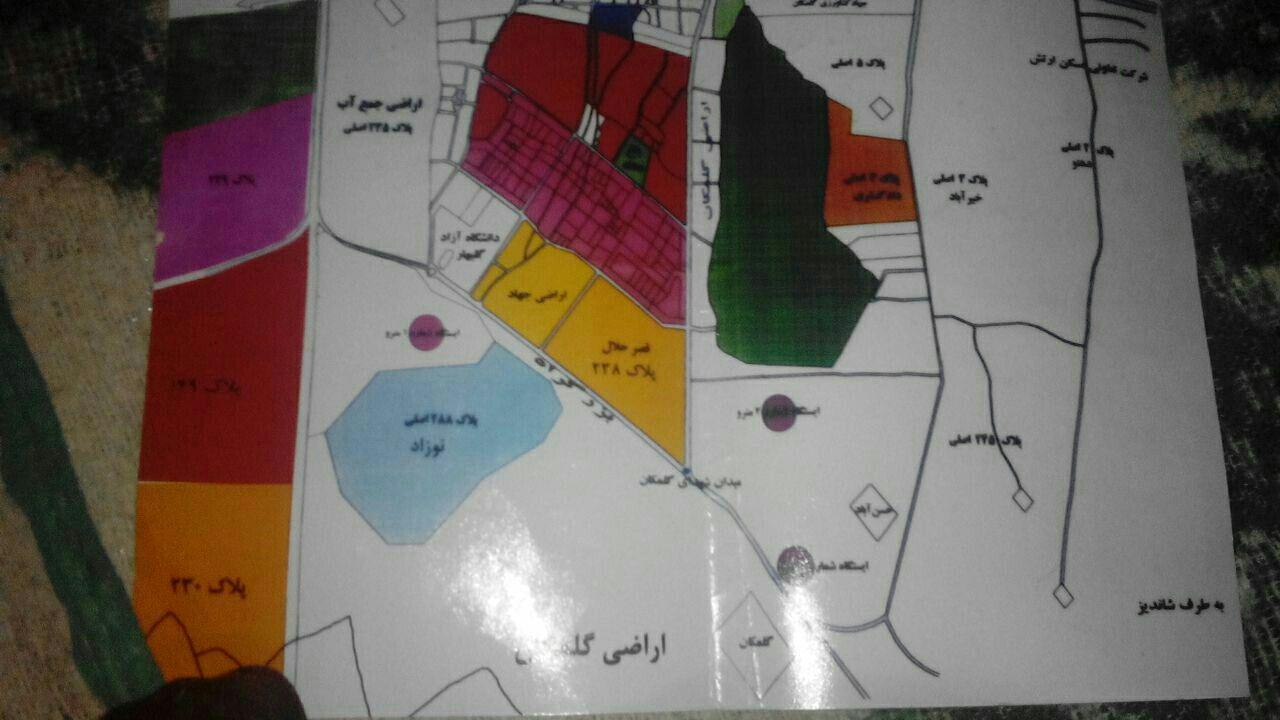 قیمت زمین چناران مشهد